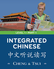 integrated_chinese